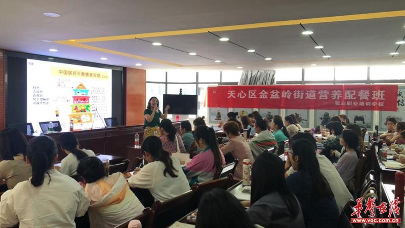 赤岭路社区:技能培训进社区 拓宽居民就业路