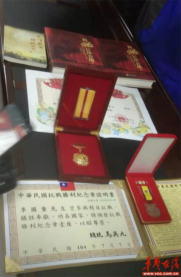 4 ,李国重荣誉、证件.jpg