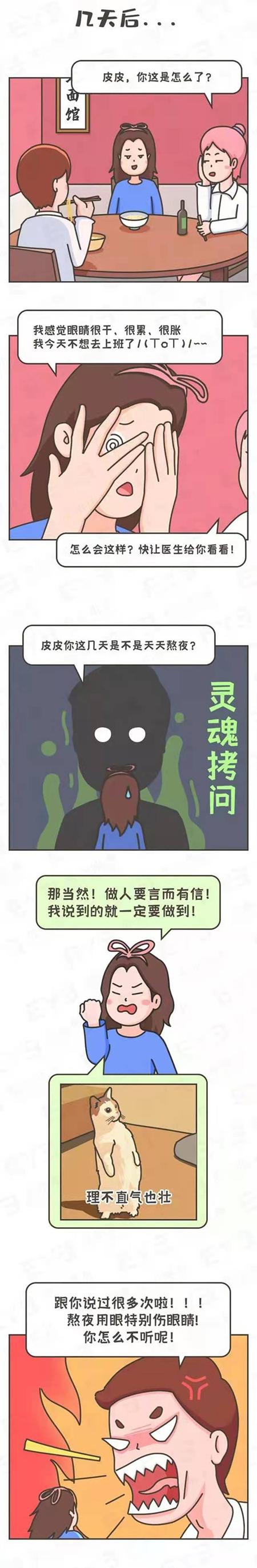 2_副本_副本.png