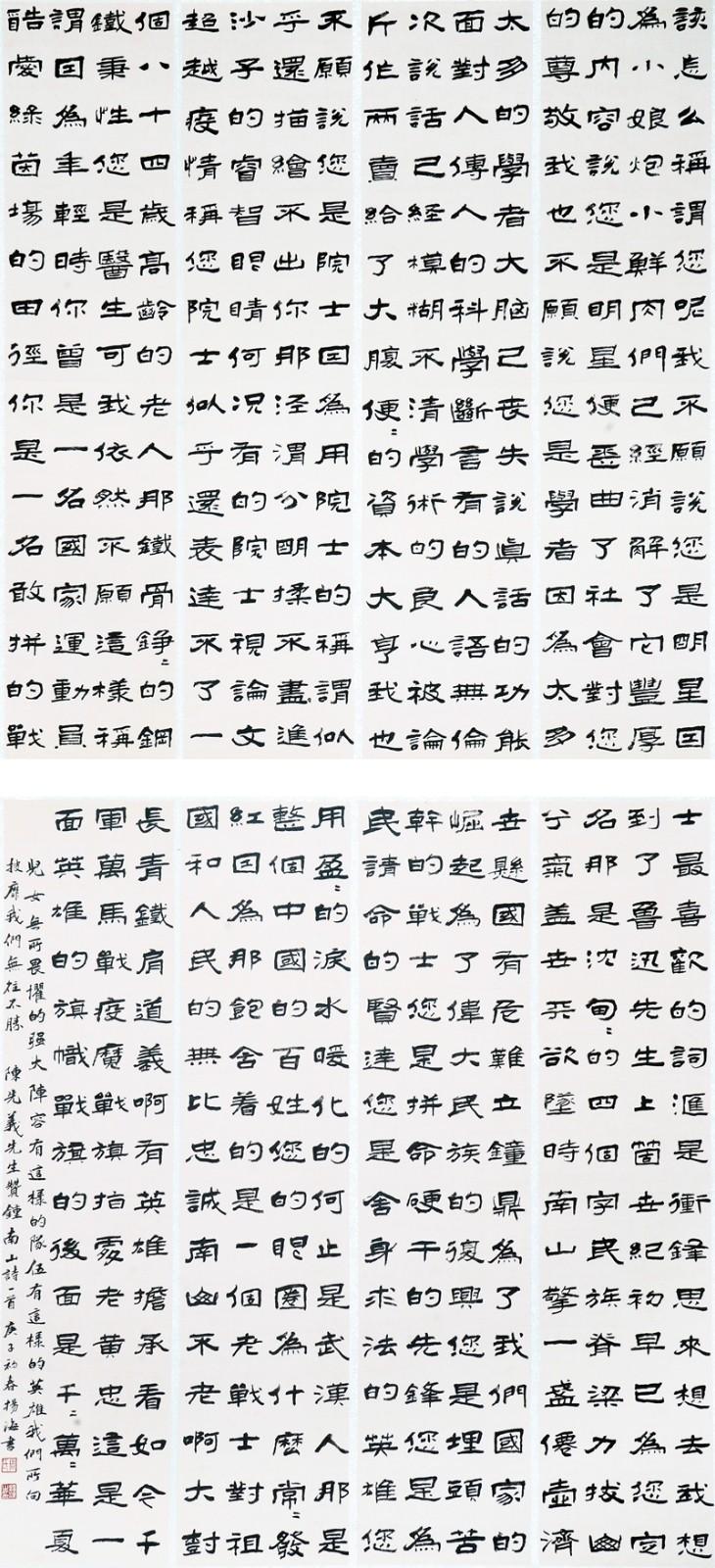 周杨海.jpg