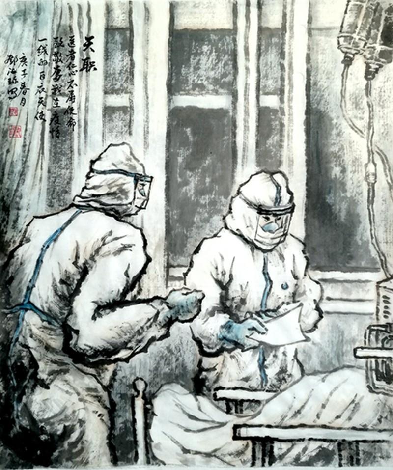 《天职——医者仁心  不辱使命》邓汝珍 .jpg