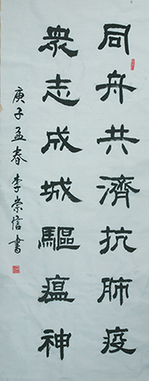 李崇信.jpg
