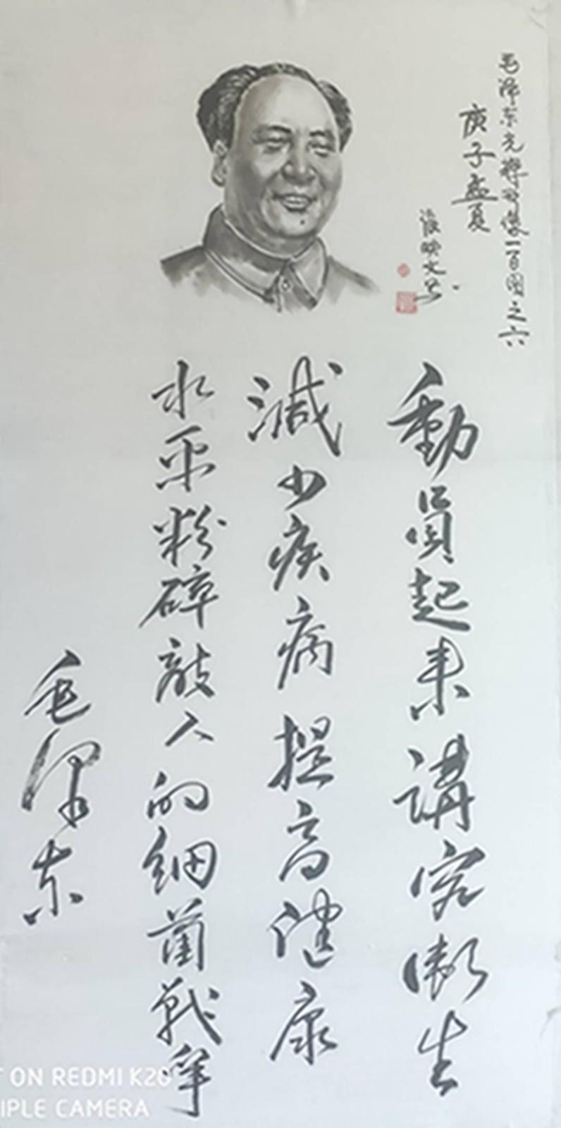 张映文.jpg