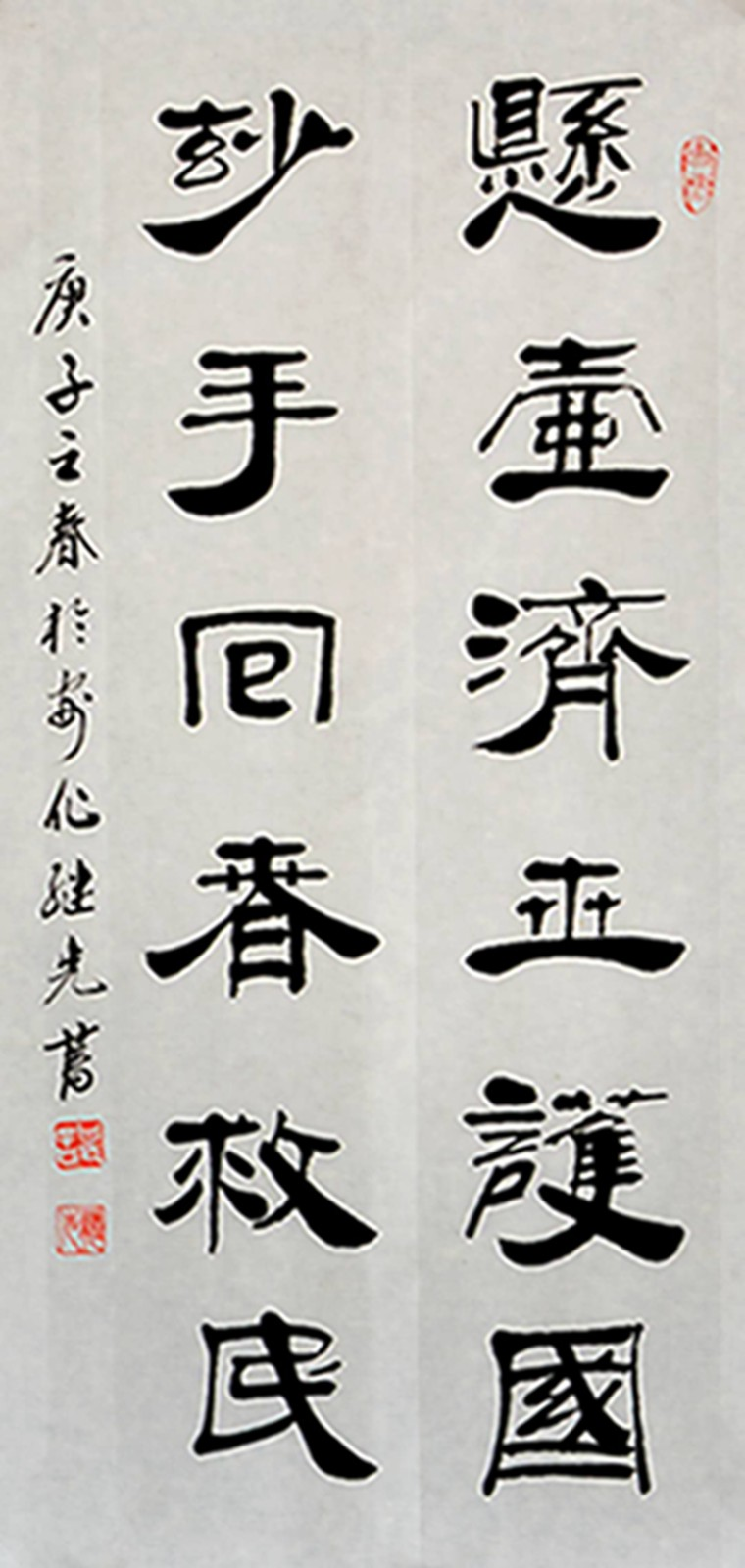 3、抗疫联 谌继先 安化县茶乡书画院 13762706388.jpg