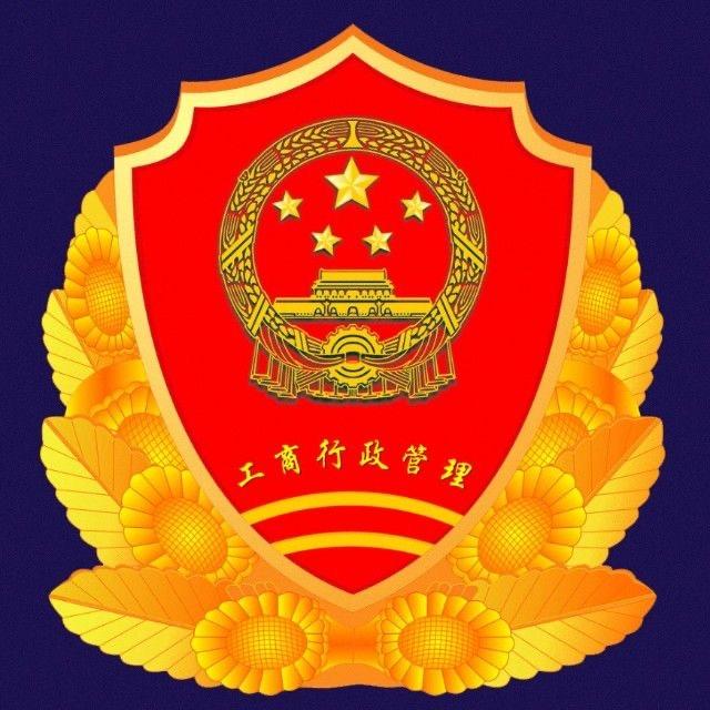 衡阳市市场监局管理局