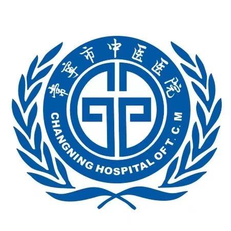 常宁市中医医院